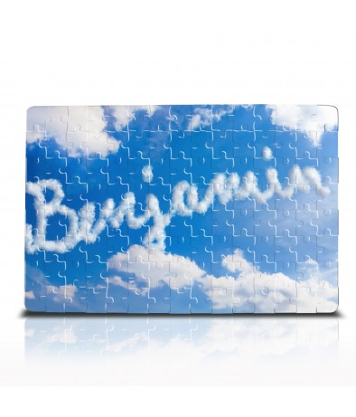 Personalised Clouds Jigsaw