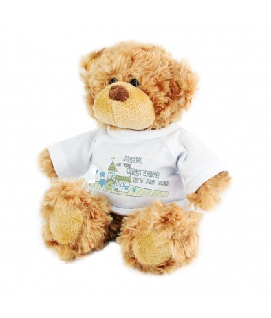 Personalised Blue Church Teddy with T-Shirt