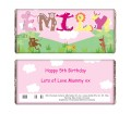 Personalised Chocolate Bar - Animal Alphabet (Girls)